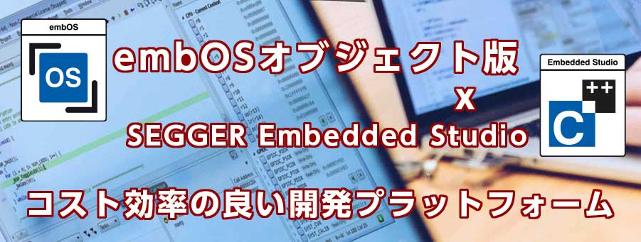 SES embOS Object License