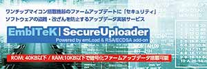 SecureUpdater