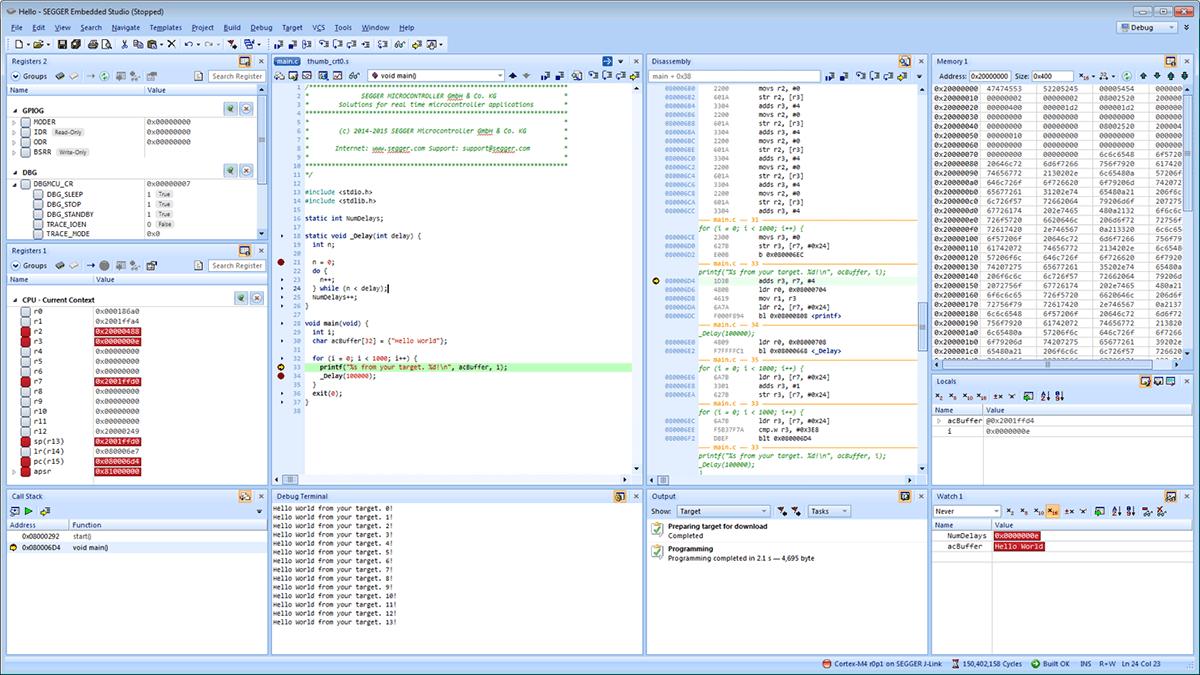 統合開発IDE環境:エンビテック